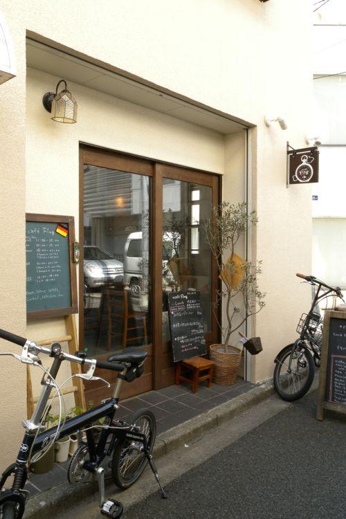 輪行で東京サイクリング!【BD-1|Birdy|ポタリング】 自転車