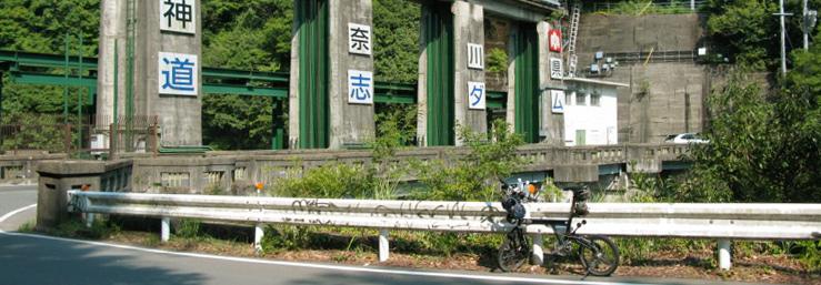 BD-1で神奈川県縦断サイクリング 自転車