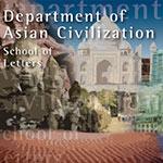 東海大学・アジア文明学科ウェブサイト