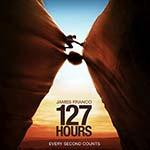 映画『127時間』