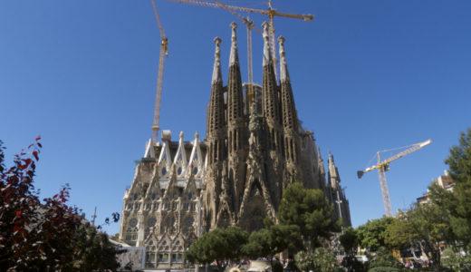 バルセロナ旅行 ③  (2014年5月3日・市街地観光編)