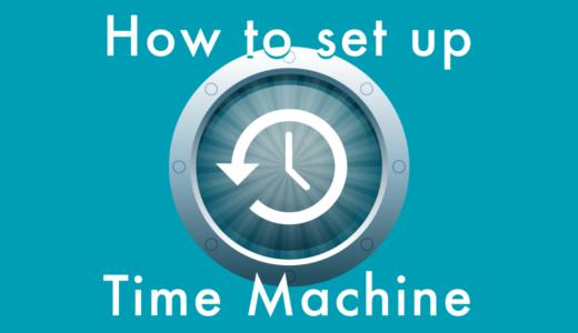 "Macのバックアップ機能、""Time Machine""の設定方法"