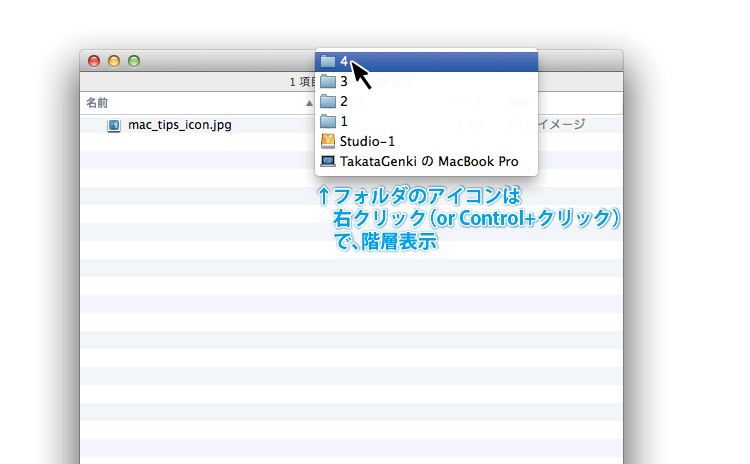 Choose file 7