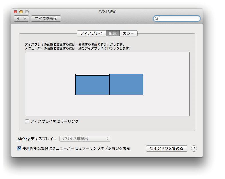 dual_capture-02_5
