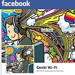 facebookページを作りました!
