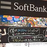 大阪府堺市の「モバイルモール」に、<br />当ブログのイラスト(大阪Ver.)が!