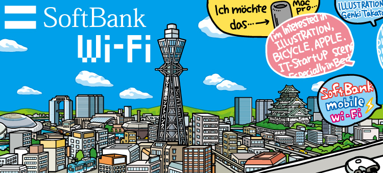 Softbank wifi 01