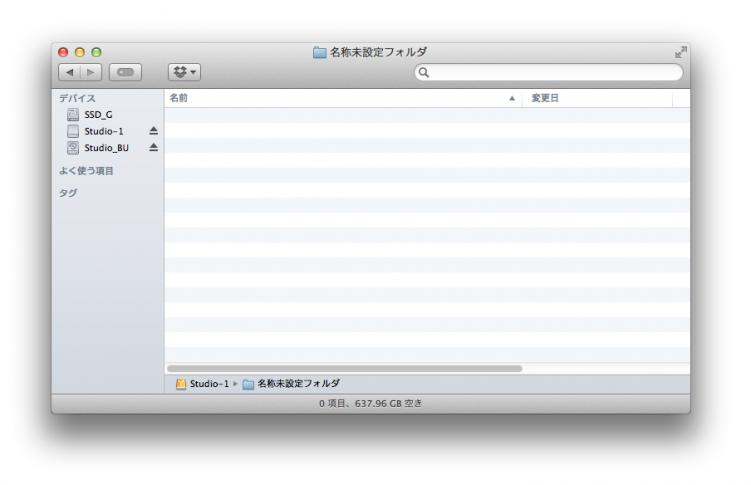 MacでFinderのウィンドウをランチャーとして使う方法【Mac便利術】 Mac