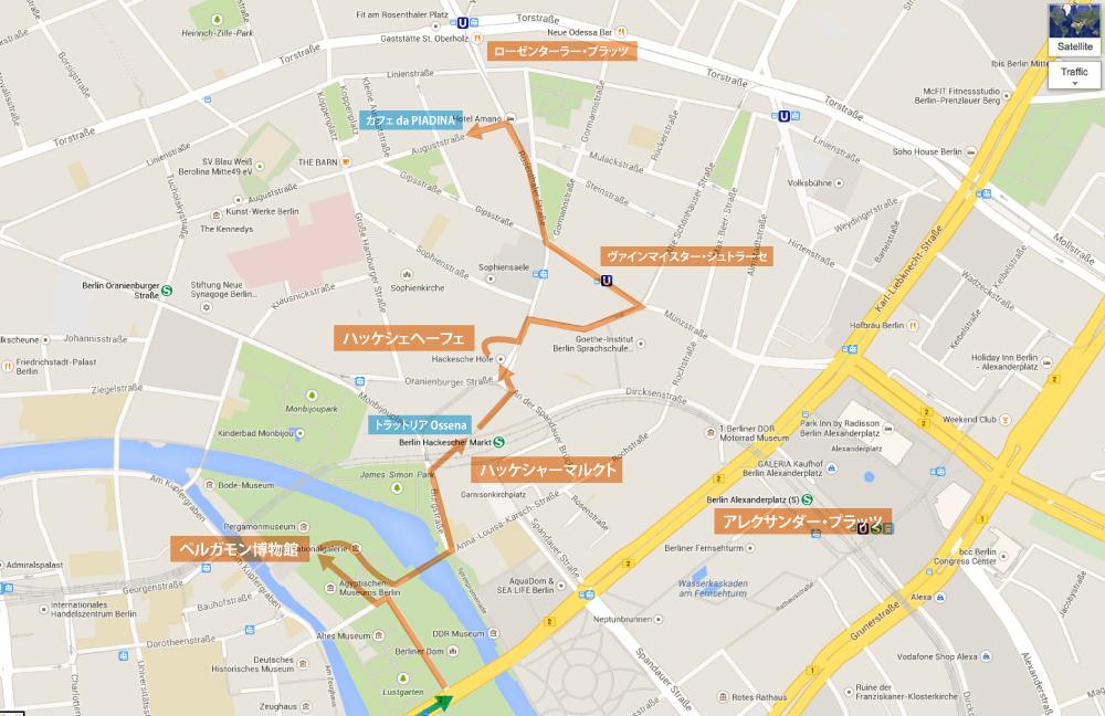 berlin-map-1