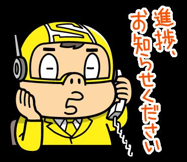 LINEスタンプを作成→申請してみた! LINEスタンプ イラストレーション