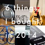 2014年に買ったもの 6選
