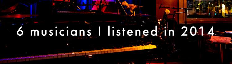 2014年に聴いた音楽 6選