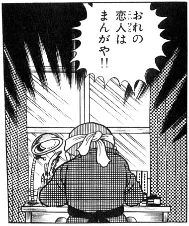 manga_michi