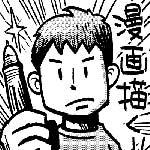 【告知!】近々、マンガを始めます!!