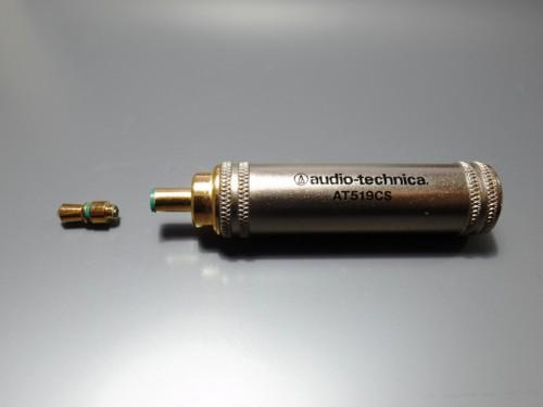 【解決済み】ヘッドフォンプラグがMacのジャックの中で折れた
