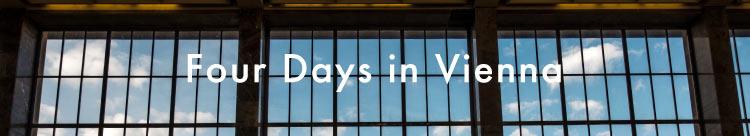 ウィーン旅行 ①(2015年 4月10日)