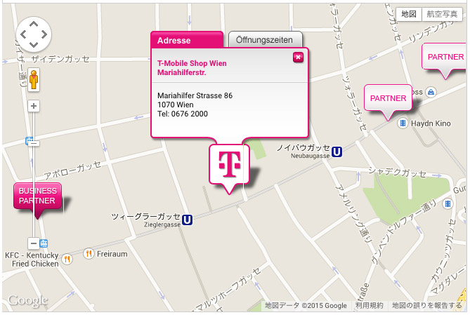 map-tmobile01