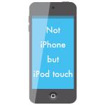 僕がiPhoneではなくiPod touchを使う4つの理由