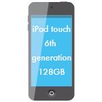 新・iPod touch(第6世代・128GB)を買ったよ!