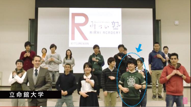 kazuki_dance