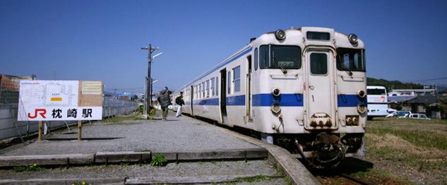 2006年の鹿児島・屋久島旅行をふりかえってみた 国内旅行