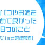 ブロガーのバイブル『ブログ飯』が10月23日まで無料で読める! フリーランサー志望者必読の良書なので読むべし! ニュース ブログ