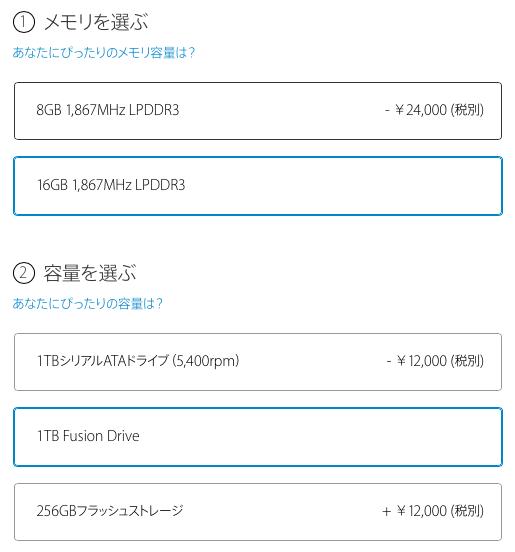 スクリーンショット 2015-10-17 14.36.55