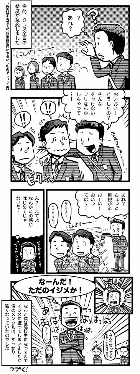 manga_12_2