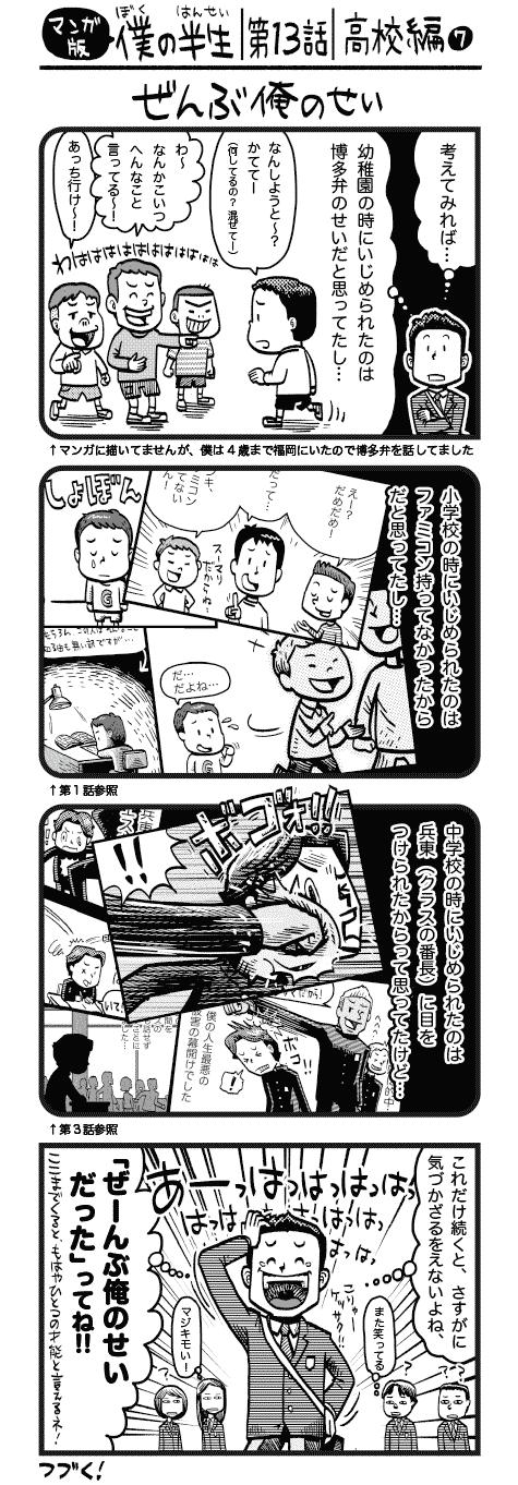 manga_13