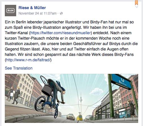 独リーズ&ミューラー社のFacebookページに  僕のイラストが使われています! お仕事の報告