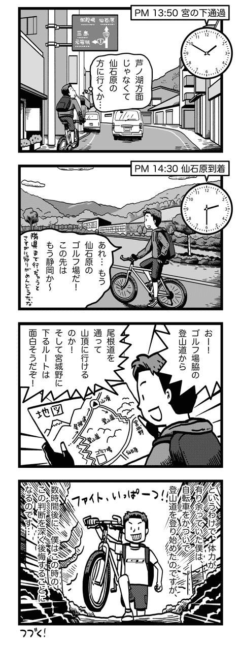 comic-18_b