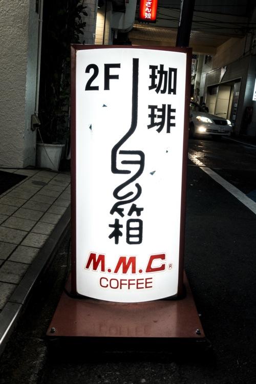 shiroihako_01