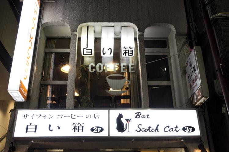 shiroihako_02