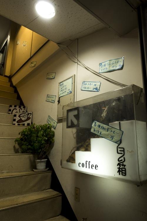 平塚駅前の気になる喫茶店「白い箱」に行ってきた! ノマド
