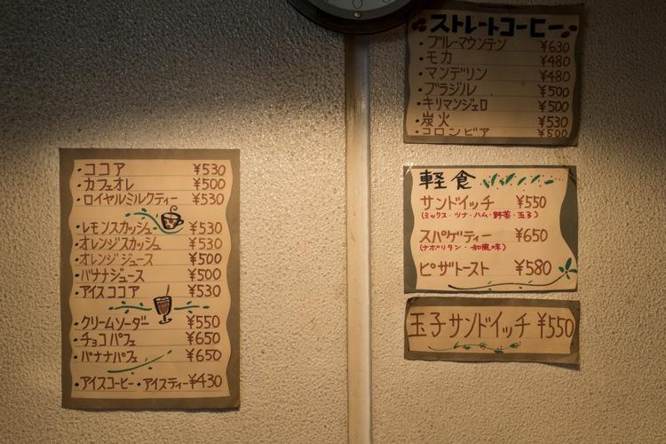 shiroihako_10