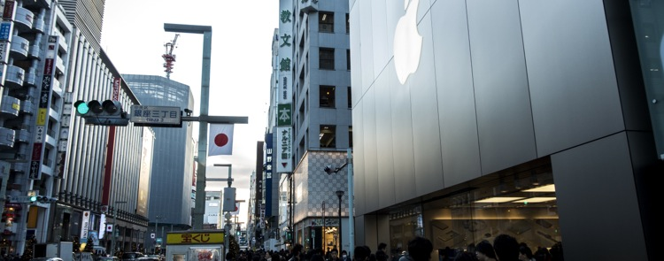 2015-12-28-apple-2