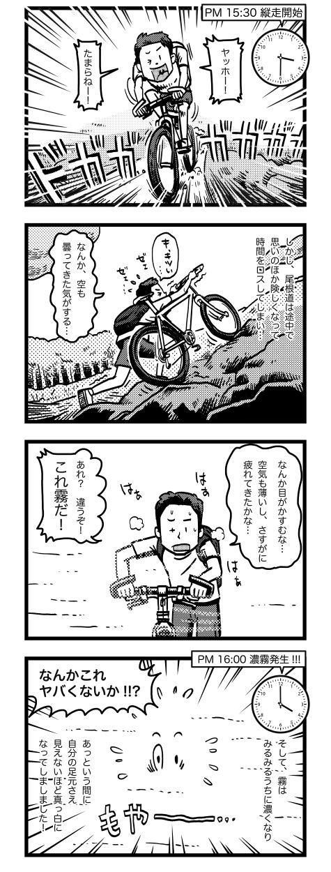 comic19-2