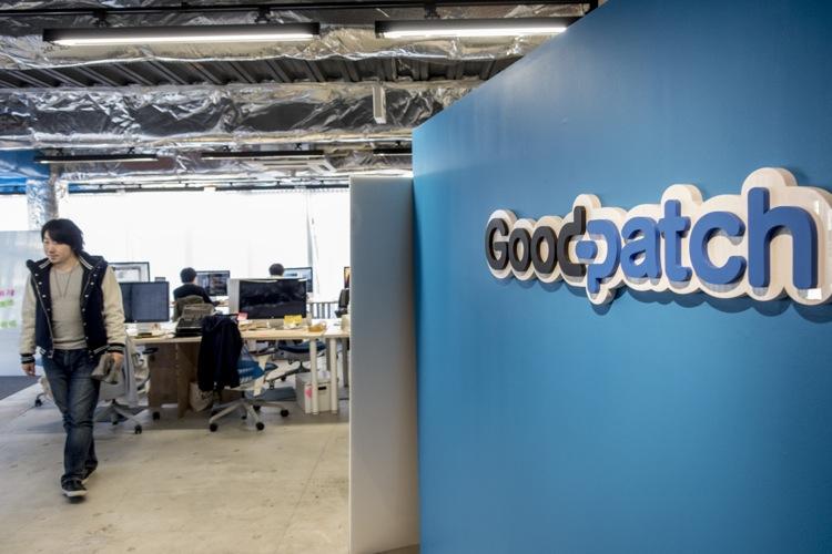 渋谷のGoodpatchのオフィスに遊びに行ってきた! IT Startup