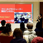wasabiさんのセミナーで紹介していただいたので  アンケートと回答をシェアします