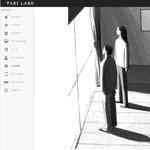 妻が小説挿絵を描くイラストレーターとして  TABI LABOで紹介されました