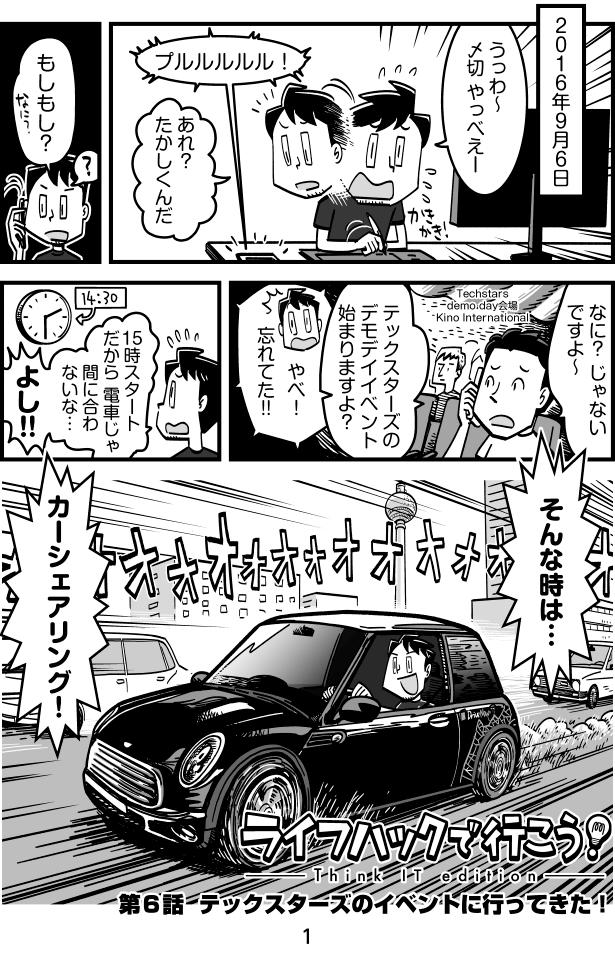 ti-006-01