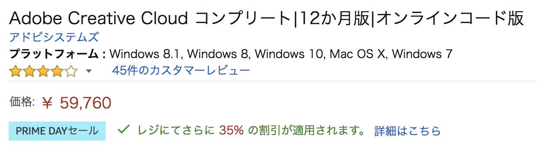 Amazonプライムデー2018! 高田ゲンキがオススメする商品を紹介します!! レビュー