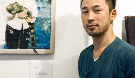 【7月16日まで】友人の革作家、藤咲和也さんが鎌倉で個展を開催中です お知らせ