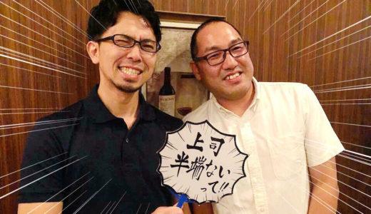 大阪のクリエイターコミュニティ「なにわクリエイターズ」の交流会  in 上野に行ってきた!