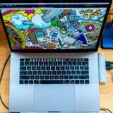 【MacBook Pro最強!】現在の僕のイラスト/マンガ制作環境を紹介します② 〜ノマド編〜 マックブックプロ