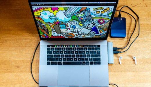 【MacBook Pro最強!】現在の僕のイラスト/マンガ制作環境を紹介します② 〜ノマド編〜