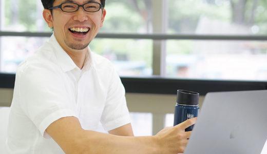 8月16日発行のタウンニュース平塚版にインタビュー記事を掲載していただきました!