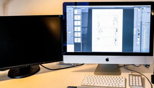 【iMac最強!】現在の僕のイラスト/マンガ制作環境を紹介します① 〜メインマシン編〜