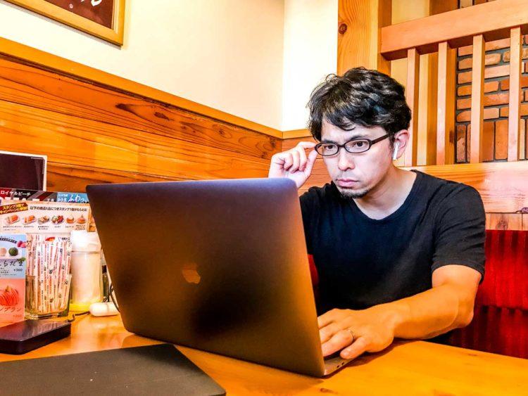 外出先でも仕事ができる! 僕のノマド環境を紹介します!【MacBook|リモートワーク|在宅ワーク|周辺機器】