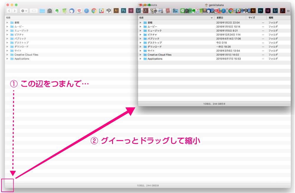 【Mac】ウィンドウサイズを上下左右、均等・対称に拡大縮小する方法【便利ワザ|動画あり】 Mac